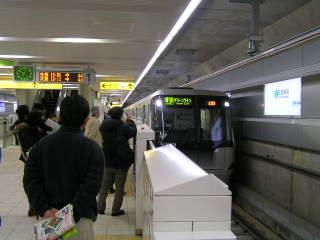 P3203810